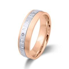 Maiter 07767RB1F wedding ring