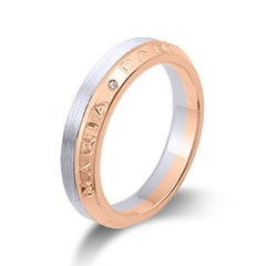 Maiter 07781BR1L wedding ring